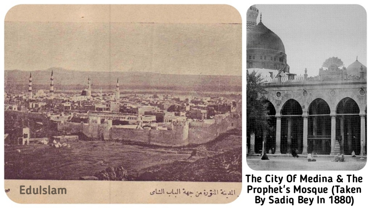The city of Madina, Prophet's Mosque In Madina, first photo of Madina, history of Makka medina, old photo of Madina, Makka Madina ka photo, Madina Sharif photo, Sadiq Bey