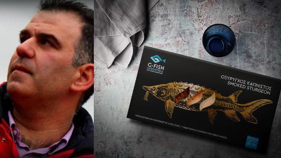 Ο ιδιοκτήτης και παραγωγός της G-Fish, Γιάννης Γεροντίδης στο Make Your Way