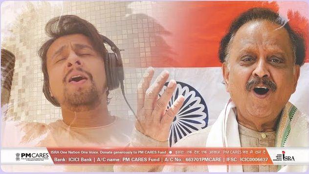 जयतु जयतु भारतम् Jayatu Jayatu Bharatam lyrics hindi me