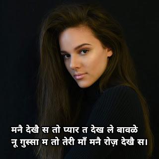 haryanvi girl status haryanavi 2019 image