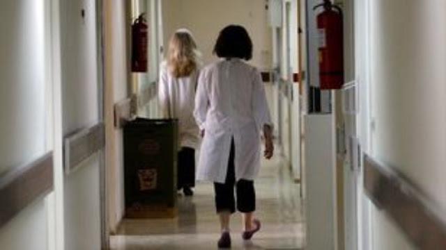 24ωρη πανελλαδική απεργία των Νοσοκομειακών Γιατρών -  Στα όριά τους τα νοσοκομεία
