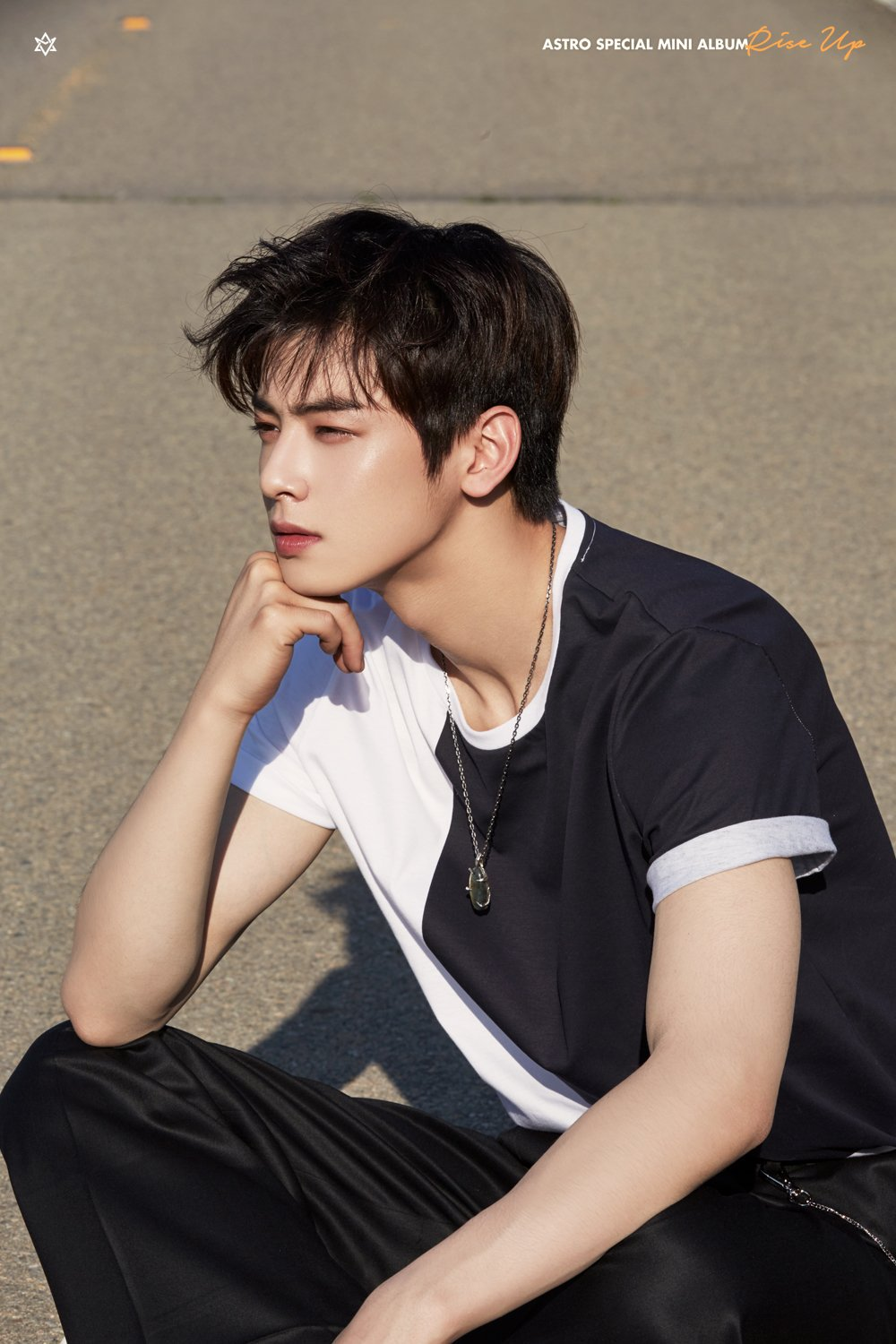 Astro drops Cha Eunwoo individual teaser for their upcoming