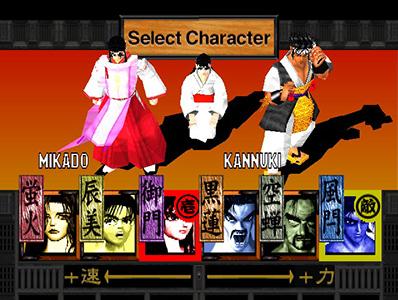 Bushido Blade Characters