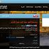 إكمال تعريب نظام SLiMS 7 /SLiMS 8.3 للغة العربية بشكل كامل