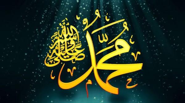 Beriman Kepada Kerasulan Muhammad