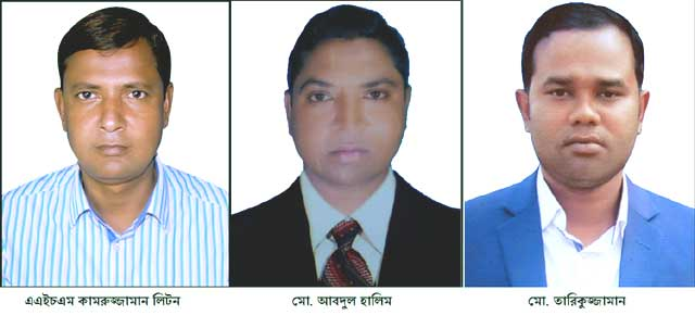 Five teachers of Bakshiganj have got place Primary Teachers Association