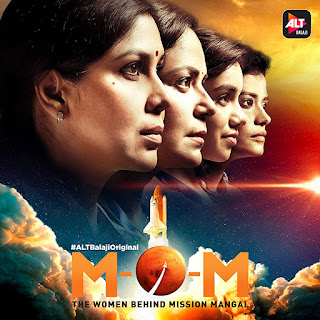Mission Over Mars Season 1 Episode 1 to 4 Download HDRip 1080p | 720p | 480p | 300Mb | 700Mb