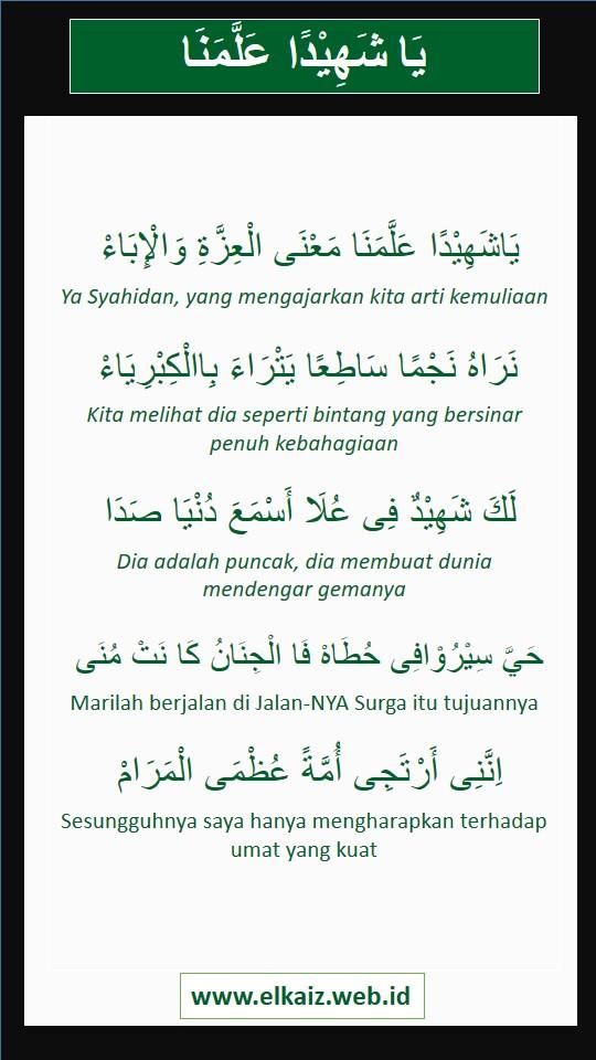Teks Ya Syahidan `Allamana dan Artinya - Elkaiz.web.id