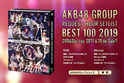 [BDRip] AKB48 Group Request Hour Setlist Best 100 2019 (2019.06.19)