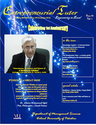 Interview of Dr Naveed A Malik, Founding Rector, VU