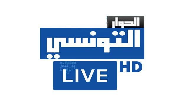 Elhiwar Ettounsi TV  Live Stream