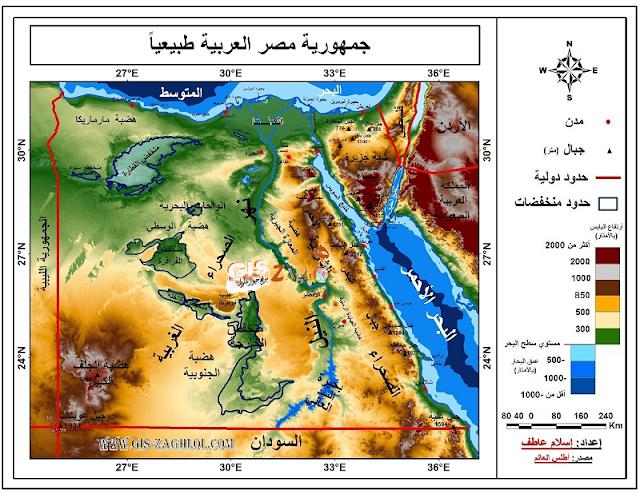 تحميل خريطة مصر طبيعيا