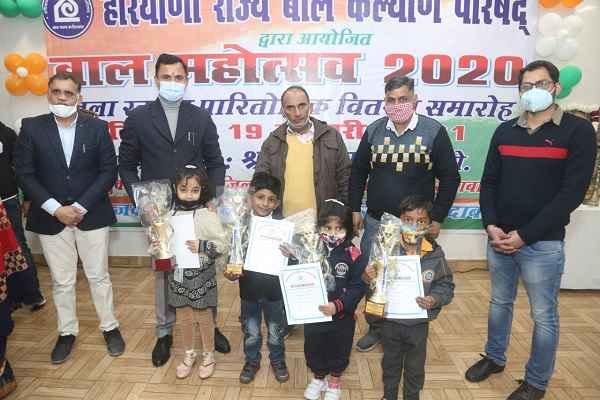 haryana-bal-mahotsava-2020-prize-distribution-dc-yashpal-yadav