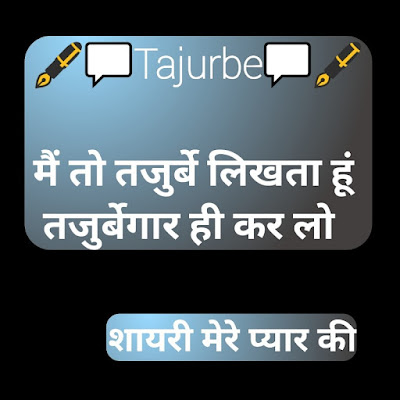 Hindi sad shayari,sad Shayari hindi