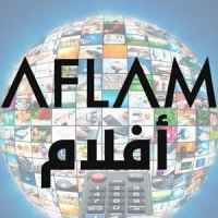 تحميل تطبيق أفلام AFLAM APK مجاناً لـ Android