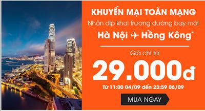 Đặt vé máy bay từ Đà Nẵng đi Singapore chỉ 399k