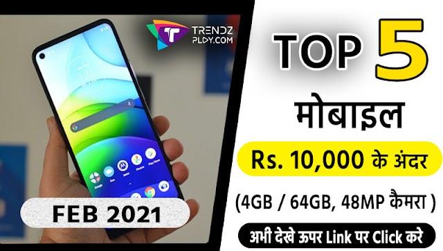 Top Mobile Phones Under 10000 in India