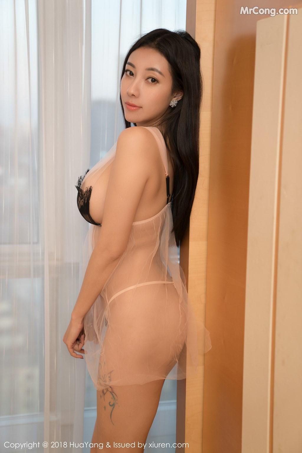 Image HuaYang-2018-01-26-Vol.028-Victoria-Guo-Er-MrCong.com-001 in post HuaYang 2018-01-26 Vol.028: Người mẫu Victoria (果儿) (41 ảnh)