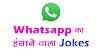 whatsapp jokes 2019||technical ankit||whatsapp holi jokes 2019||