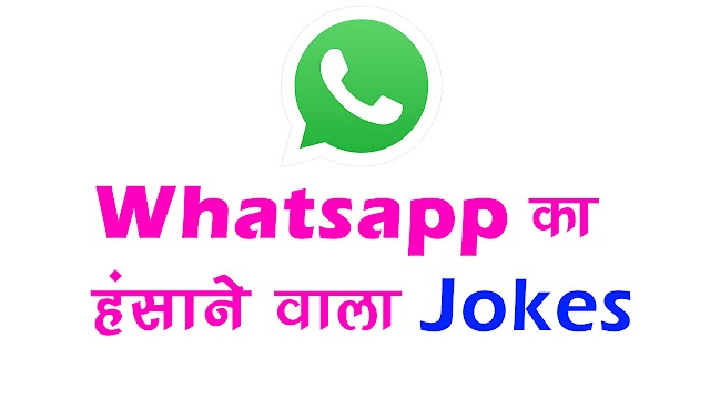 whatsapp jokes 2019||technical ankit||whatsapp holi jokes 2019||