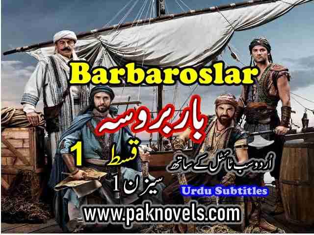 Turkish Drama Barbaroslar Urdu Subtitles Season 1 Episode 1
