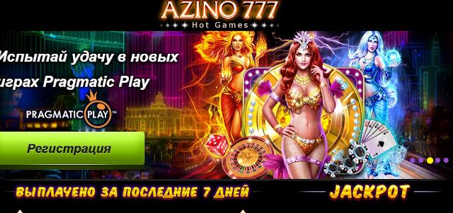 На что обратить внимание при регистрации в казино