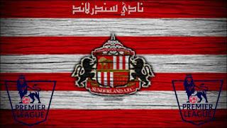 نادي سندرلاند ,الدزري الانجليزي,الدوري الإنجليزي الممتاز الفرق