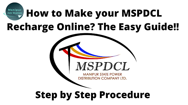 mspdcl recharge
