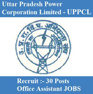 Uttar Pradesh Power Corporation Limited, UPPCL, UP, Uttar Pradesh, Office Assistant, Graduation, freejobalert, Sarkari Naukri, Latest Jobs, uppcl logo