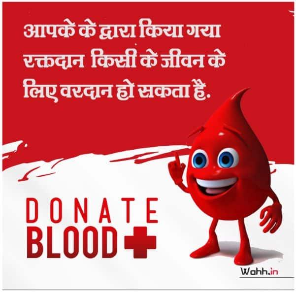 blood donation caption