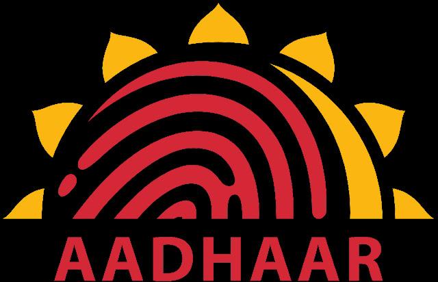 UIDAI Aadhaar Card KYC Rules: UIDAI ने आधार कार्ड केवाईसी के नियमों में बदलाव किया, जानें
