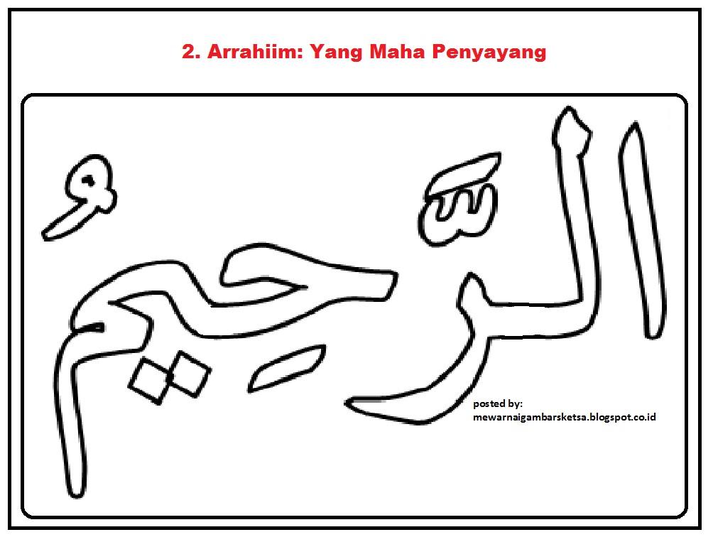 mewarnai+gambar+sketsa+kaligrafi+asmaul+husna+2+arrahiim