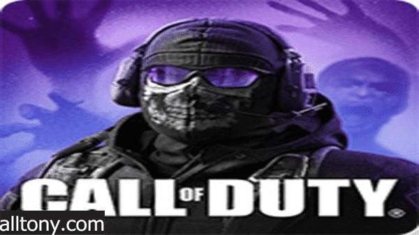 تحميل لعبة Call of Duty®: Mobile - Season 5: In Deep Water 1.0.26 للأيفون والأندرويد