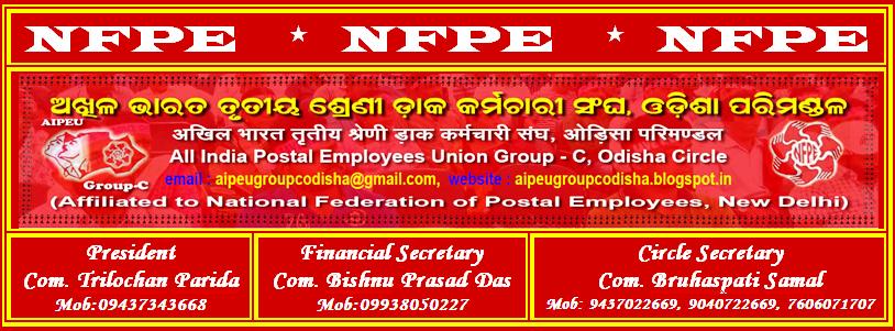 All India Postal Employees Union, Group-C, Odisha Circle
