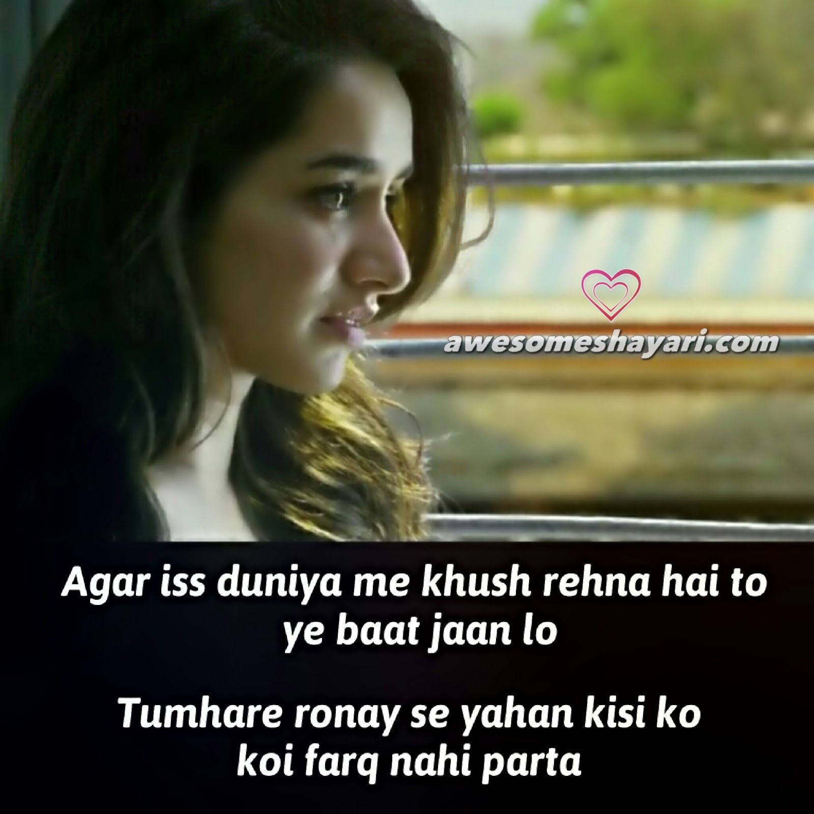 sad crying shayari status
