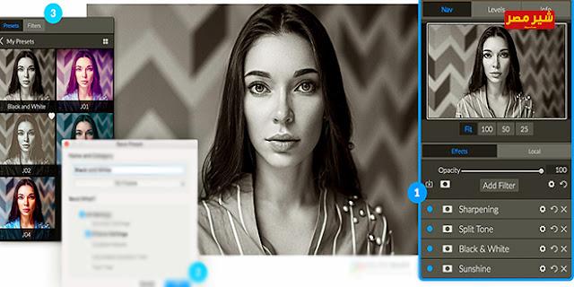 تنزيل برنامج ON1 Effects 2019 للتعديل على الصور كامل بالكراك