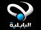 Al Babeleyia TV