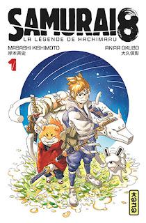 Manga - Samurai 8 - La légende de Hachimaru Tome 1 aux éditions Kana