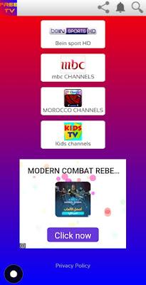 تطبيق Free TV الحصري لمشاهدة جميع القنوات على هاتفك