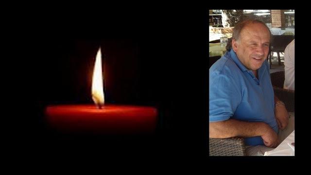 Έφυγε από τη ζωή ο ηχολήπτης Θύμιος Αραμπός από τα Λευκάκια Ναυπλίου