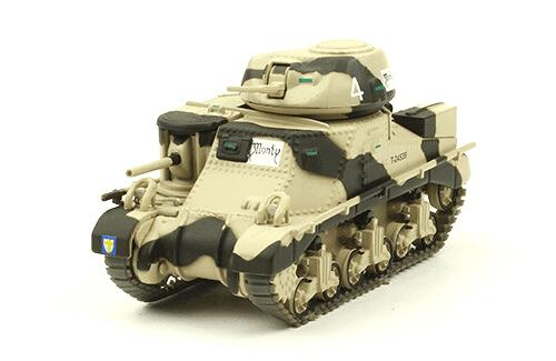 M3 GRANT MKI 1:72 tanques de la segunda guerra mundial