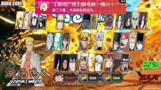 Ninja Storm 4 Senki v1.19 by Cavin Nugroho Apk