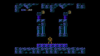 First screen of Metroid