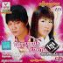 RHM CD VOL 225 | Chom noub besdong neng teok pnek