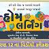 Home Learning Videos for Students Of Std 12 On Doordarshan's DD Girnar Channel/Diksha Portal Video@https://diksha.gov.in/