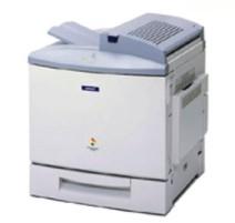 Epson AcuLaser C1000 Pilotes d'imprimante gratuit