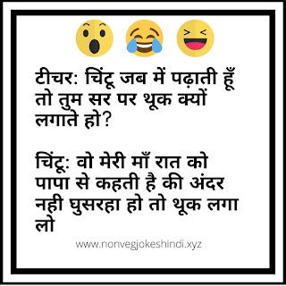 dirty jokes in hindi