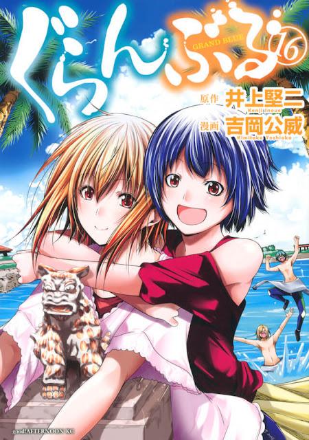 The author of back pain, Manga Grand Blue enters a Hiatus phase