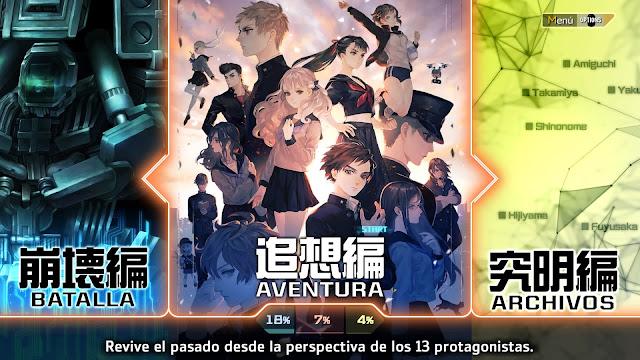Ánalisis 13 Sentinels: Aegis Rim  para PS4 Selección de menú