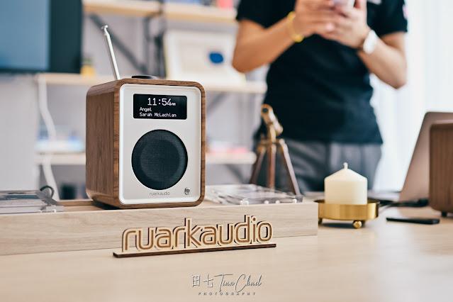 Ruark Audio R1 Bluetooth Radio